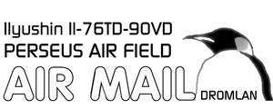 Stempel-Bestellung 347103